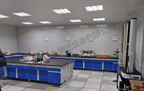 精密恒温恒湿实验室 (2)_WPS图片_WPS图片.jpg